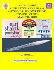 Center of Continuing Education   PDPU   Gandhinagar